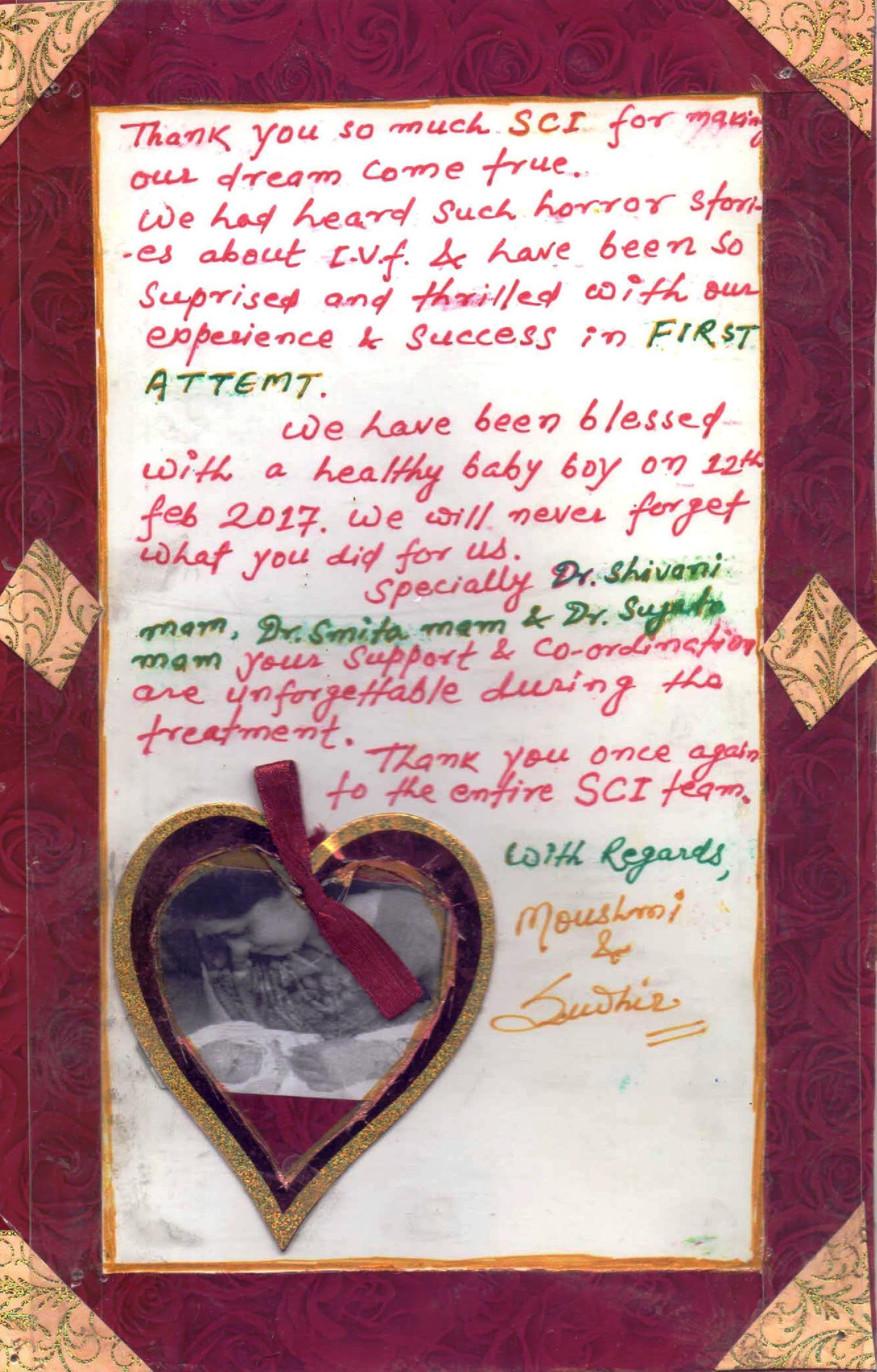 Thankyou Card to SCIIVF Clinic